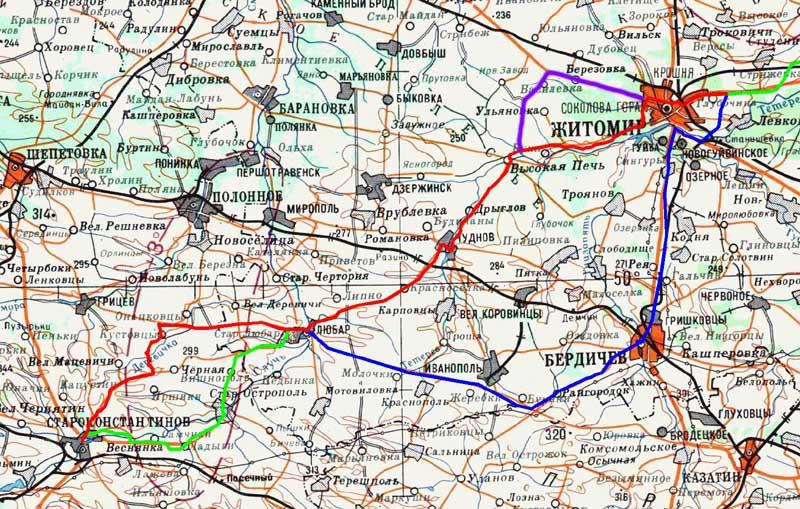 От Киева до Житомира - понятно